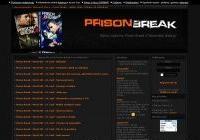 prison-break4.mysteria.cz